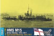 British Monitor HMS M15, 1/700