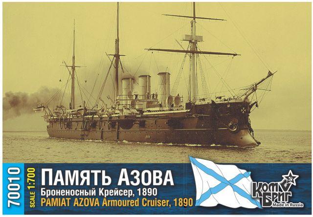 b_640_480_16777215_00_images_stories_covers_bs70010_Pamyat_Azova.jpg